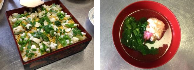 山菜チラシ2